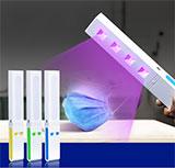除菌ライト160