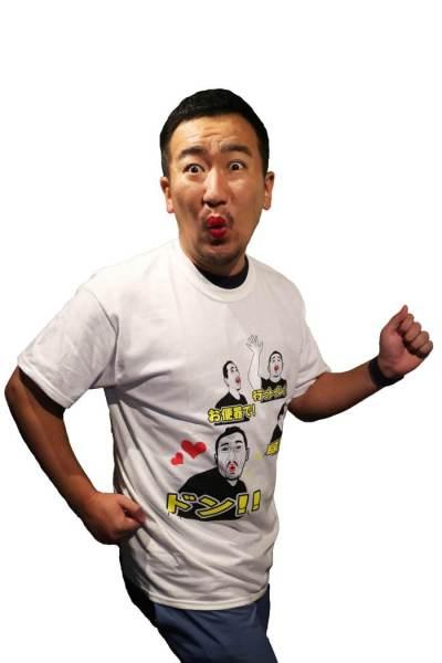 月曜から夜ふかしゆっこママドン!!Tシャツ